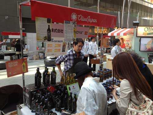 Feria Olive Japan 2014