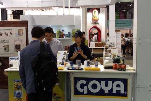 Feria Korea Seoul Food 2014