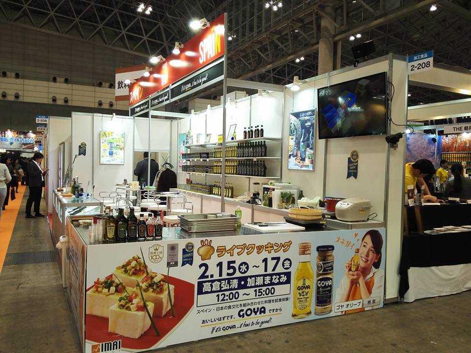 Familia de productos Goya en la SMTS 2017