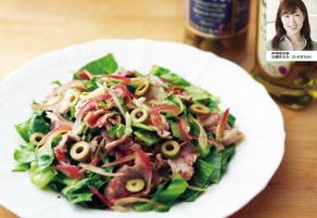 Fresh salad shabu shabu olive oil Goya