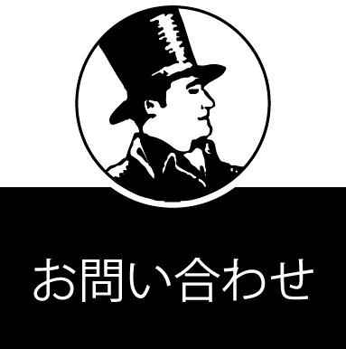 Japan Goya distributor