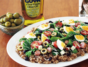 rice and Goya olive salad