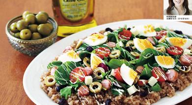 rice and Goya olive salad