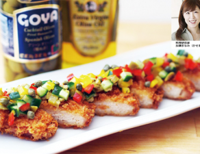 salad with salt cutlet and Goya Olive oil