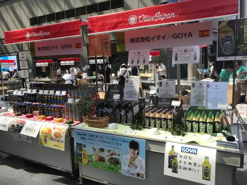 Stand Goya at Japan Olive Show