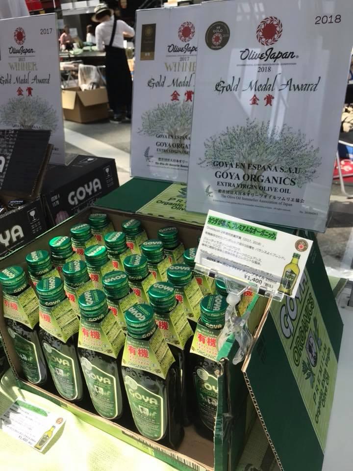 Goya Organics at Japan