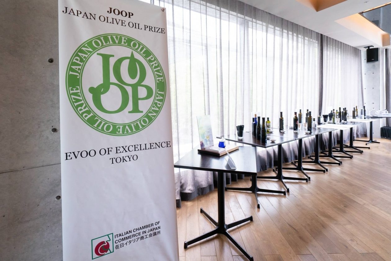 Joop Awards Japan