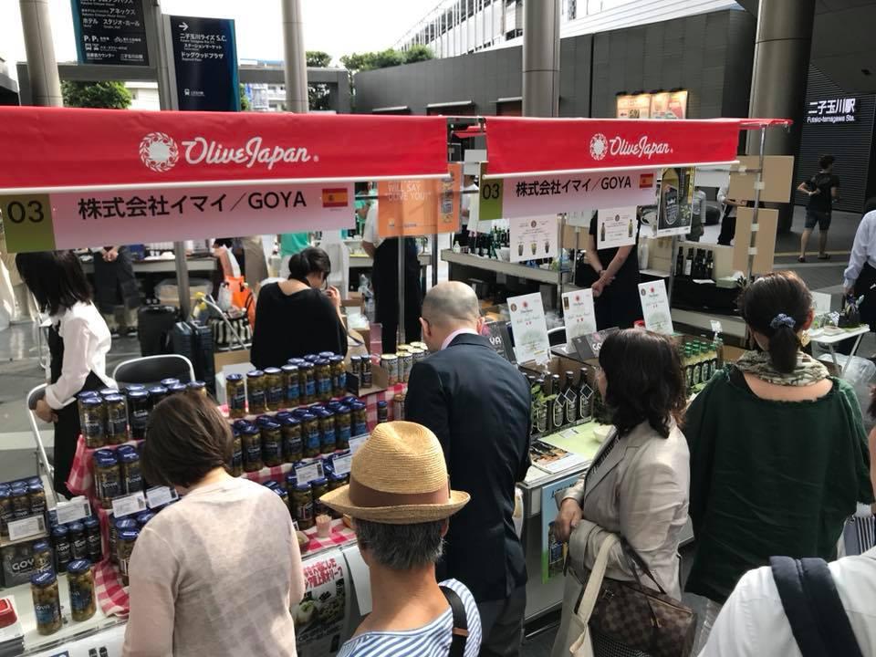 Visit stand Goya Japan