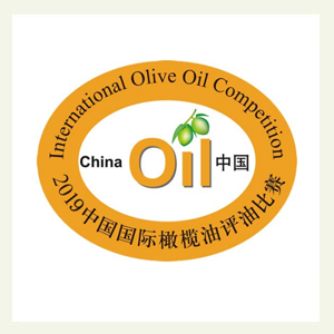 Olive Oil China 2019