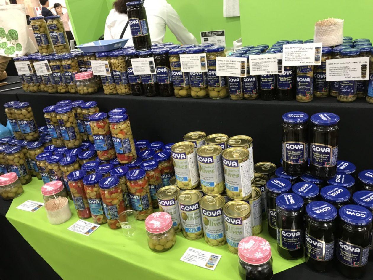 Goya olives at Olive Japan Show 2019