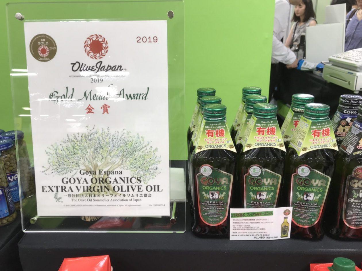 Goya premium extra virgin olive oils at Olive Japan Show 2019