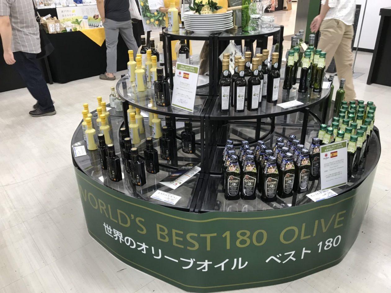 Goya Stand at Olive Japan Show 2019